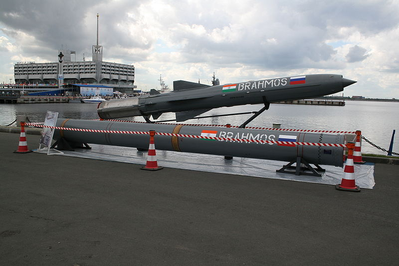 Brahmos Cruise Missile Test Fired Successfully Speak
