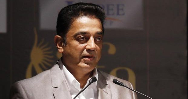 Kamal Haasan to reveal political party name on February 21, state tour on cards
