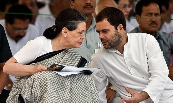 Rahul Gandhi promotion: Sonia Gandhi says when it is decided will let everyone know
