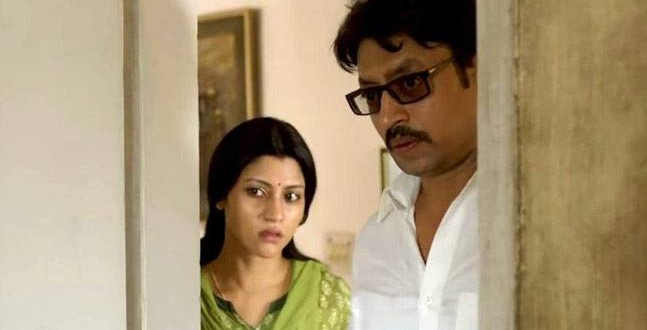 Talvar box office collection Irrfan-Konkona film shows a slight growth on its second day