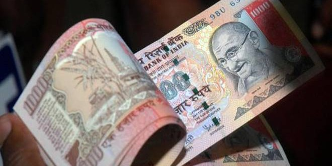 Indian rupee dips 23 paise to 68.69 against US Dollar
