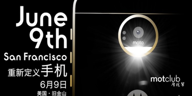 Motorola Moto Z Play And Moto Z Style To Replace Moto X As Launch Date Leaks
