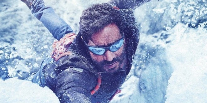 Shivaay trailer: Ajay Devgn turns into Lord Shiva the destroyer in this intriguing trailer