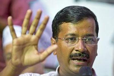 AAP govt indicted for misusing public funds on ads