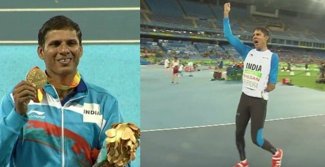 Javelin thrower Devendra Jhajharia wins gold at Rio Paralympics