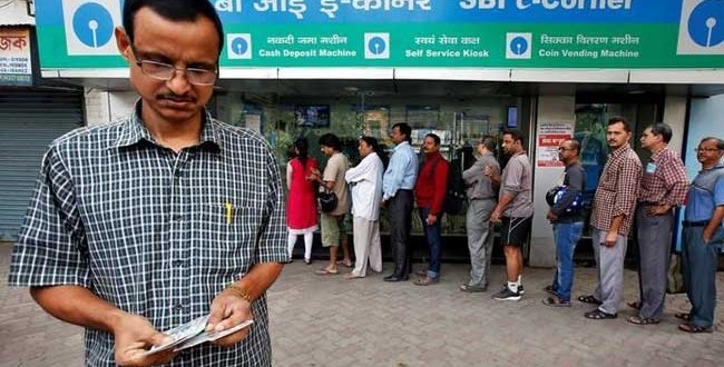 No ATM Charges On Transactions Till December 30