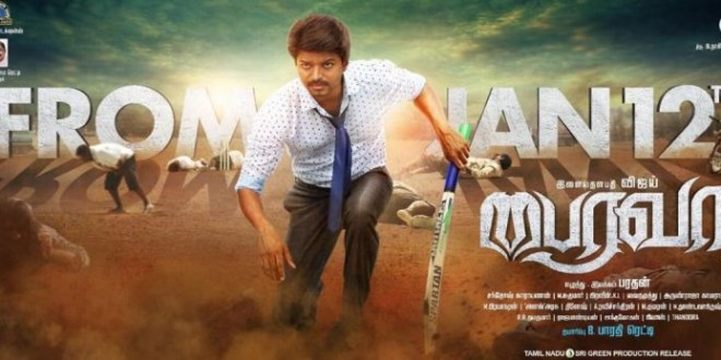 Bairavaa censored with clean U, grand release on January 12th: Vijay