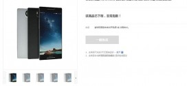 Nokia 8 Android Smartphone Listed Online Ahead of Launch