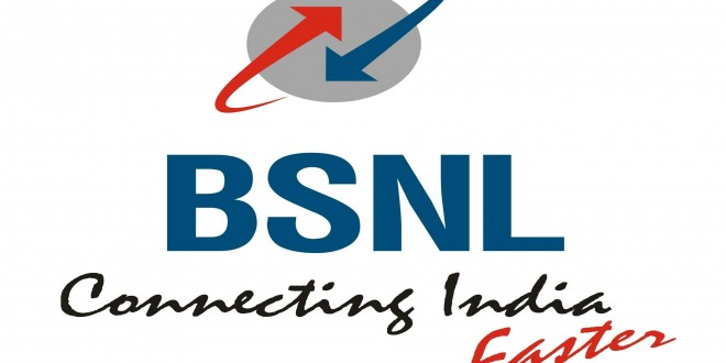 BSNL offers 10GB data per day, unlimited calls at Rs 249 but you can't call during the day
