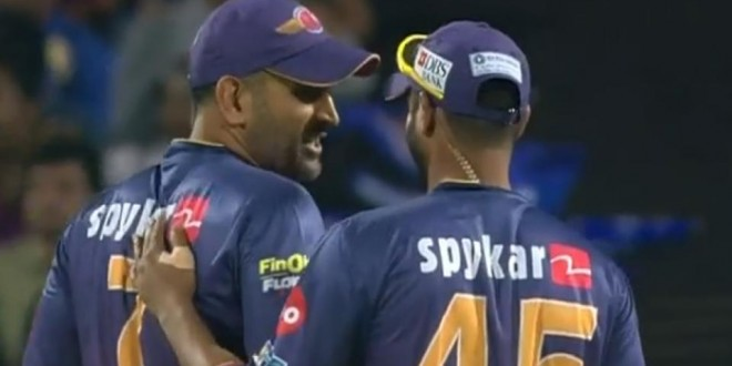 MS Dhoni's sarcastic reply to Kevin Pietersen during RPS vs MI IPL 2017 T20 tie