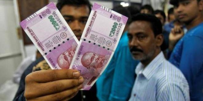 Reserve Bank of India could issue Rs 200 notes after June: reports