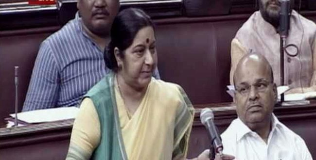 'Misinformation By Sushma Swaraj': Opposition's Privilege Motion Today