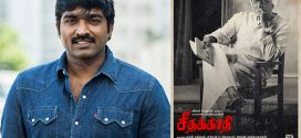 Here's all you need to know about Vijay Sethupathi's unbelievable makeover for Seethakaathi