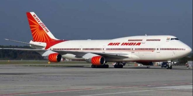 A First: Air India Lands In Israel On Thursday