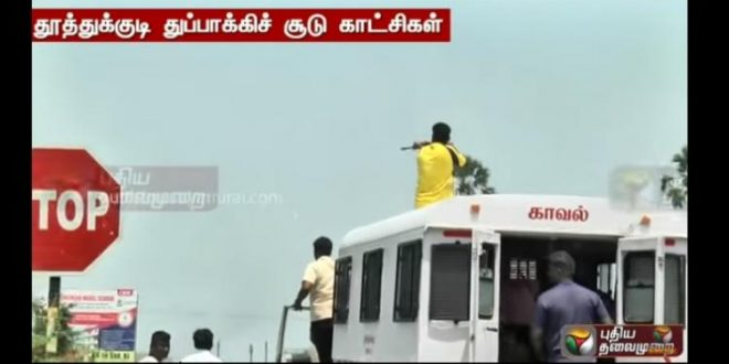 Sterlite violence: Video shows policemen taking aim and shooting at protesters