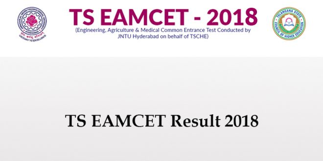 TS EAMCET 2018 results to be declared today: Check eamcet.tsche.ac.in for updates