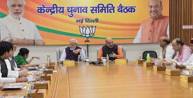 Election Campaign Live Updates: BJP Finalises Candidates For 27 Seats In Bengal