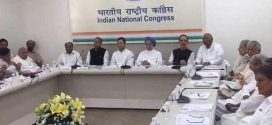 Congress CWC Meet Today To Give Final Shape To Election Manifesto: Updates