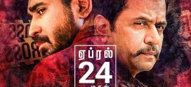 The trailer of 'Kolaigaran' will be released on April 24