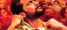 Trailer and audio of NGK on April 29