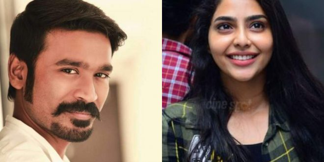 Aishwarya Lekshmi joins the cast of Dhanush and Karthik Subbaraj's film
