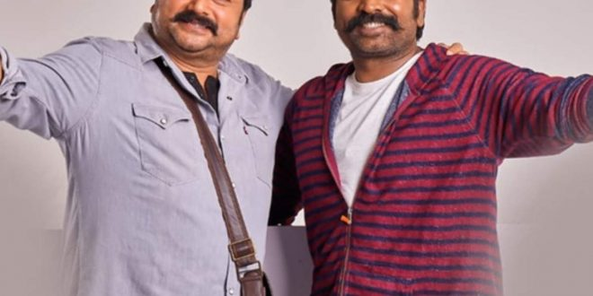 Watch: Makers of Vijay Sethupathi's 'Marconi Mathaai' launch new song 'Pathiravinum'