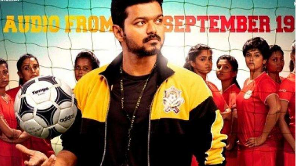 Bigil to hit screens for Deepavali?