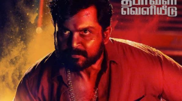 Kaithi: Gautham Vasudev Menon heaps praise on the film's trailer