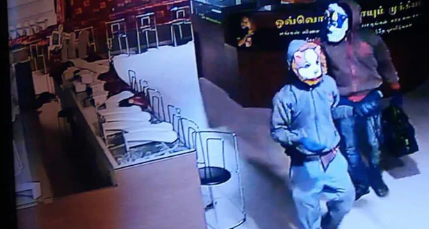 Men Wearing Cat And Dog Masks Rob Crores From Tamil Nadu Jewellery Store