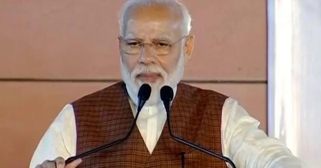 PM Modi To Address 5th Science Fest Through Video Conferencing