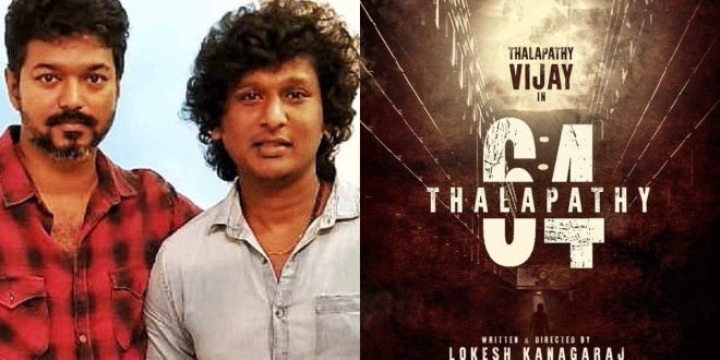 'Sambavam' is not the title for the first single from 'Thalapathy 64'